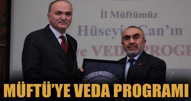Düzce İl Müftüsü Hüseyin Can'a Veda Programı Düzenlendi