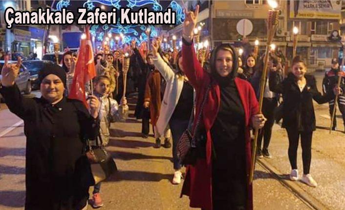 MHP'den Kortej Yürüyüşü