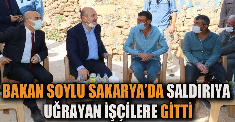 Bakan Soylu, Sakarya'da saldırıya uğrayan işçileri memleketlerinde ziyaret etti