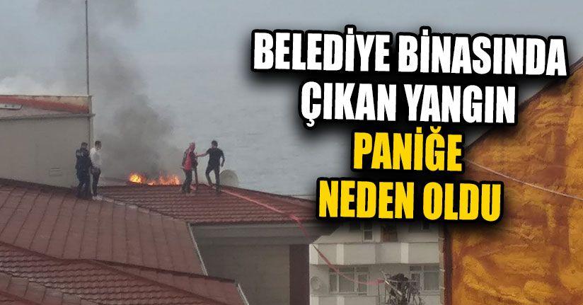 Belediye Binasında Çıkan Yangın Paniğe Neden Oldu