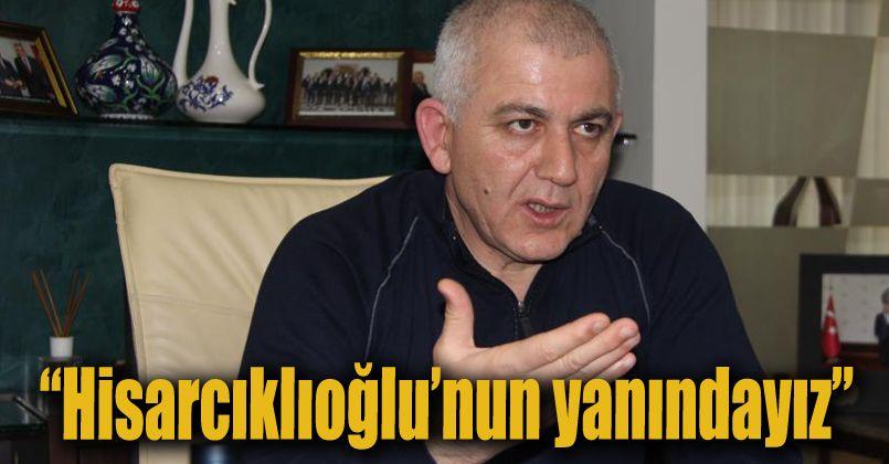 """DTSO Başkanı Şahin, """"Hisarcıklıoğlu'nun yanındayız"""""""