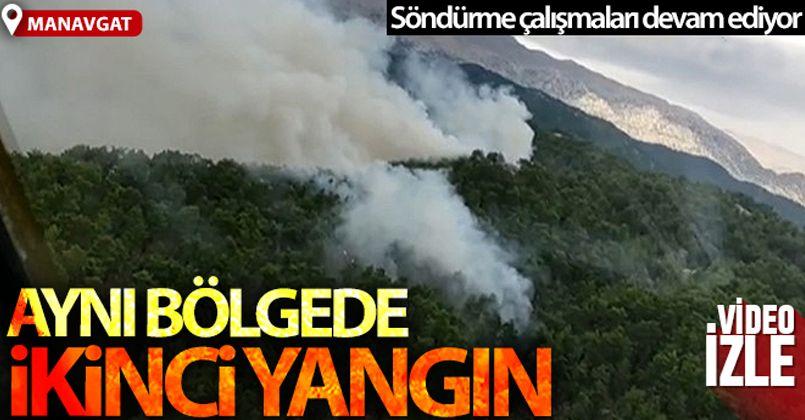 Manavgat'ta aynı bölgede ikinci yangın