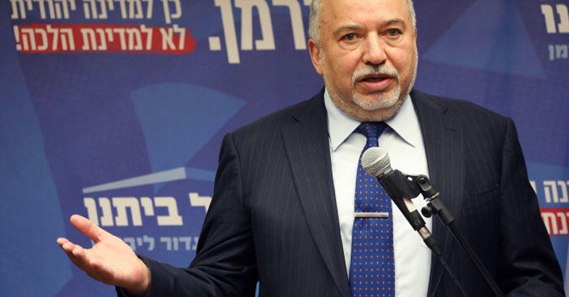 İsrail Maliye Bakanı: 'İran ile çatışmamız an meselesi'